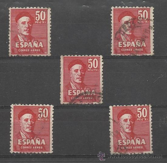 PRIMER CENTENARIO 1947 RARISIMO LOTE DE ZULOAGA SELLO AEREO CLAVE (Sellos - España - Estado Español - De 1.936 a 1.949 - Usados)