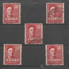 Sellos: PRIMER CENTENARIO 1947 RARISIMO LOTE DE ZULOAGA SELLO AEREO CLAVE. Lote 31176375