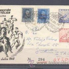 Sellos: 1949.- PAMPLONA A ITALIA. Lote 31374569