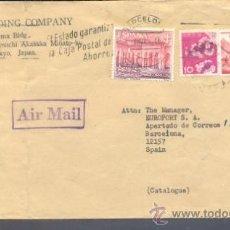 Sellos: 1964.- TOKYO (JAPON) A BARCELONA. Lote 31793128