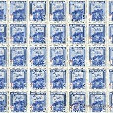 Sellos: BONITO BLOQUE DE 45 SELLOS DEL Nº 1043 SELLO AEREO. Lote 31814274