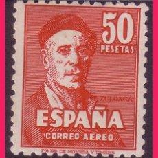 Sellos: 1947 ZULOAGA, EDIFIL Nº 1016 * *. Lote 32083346
