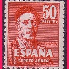 Sellos: 1947 ZULOAGA, EDIFIL Nº 1016 * . Lote 32083441