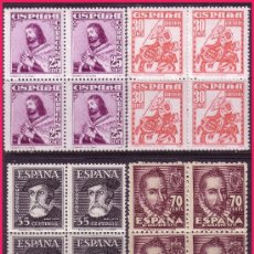 Timbres: 1948 PERSONAJES, B4 EDIFIL Nº 1033 A 1036 * *. Lote 32087982