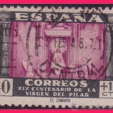 Sellos: 1946 VIRGEN DEL PILAR, EDIFIL Nº 998 (O). Lote 32089996