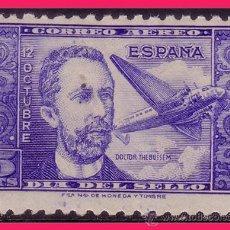 Sellos: 1944 DOCTOR THEBUSSEM, EDIFIL Nº 983 * . Lote 32109768