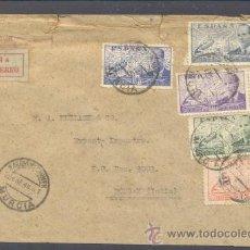 Sellos: 1948.- BARRIO DEL CARMEN (MURCIA) A BOMBAY (INDIA). Lote 32254729