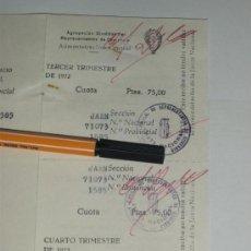 Sellos: AGRUPACION SINDICAL DE REPRESENTANTES DE COMERCIO. 2 TRIMESTRES.. Lote 32287047