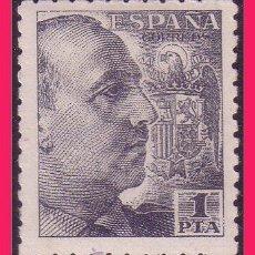 Sellos: 1940 GENERAL FRANCO, EDIFIL Nº 930 *. Lote 32465227