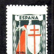 Sellos: ESPAÑA Nº 971 MATASELLADO, VARIEDAD SELLO MAS ALTO DE LO NORMAL. . Lote 32468636