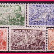 Sellos: 1939 JUAN DE LA CIERVA, EDIFIL Nº 880 A 886 * . Lote 32470761