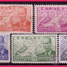 Sellos: 1939 JUAN DE LA CIERVA, EDIFIL Nº 880 A 886 * *. Lote 32470771