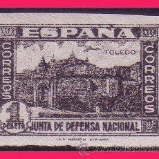 Sellos: 1936 JUNTA DE DEFENSA NACIONAL, EDIFIL Nº 811S * *. Lote 32677339