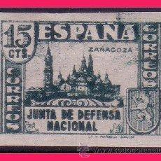 Sellos: 1936 JUNTA DE DEFENSA NACIONAL, EDIFIL Nº 806S * *. Lote 32677344