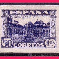 Sellos: 1936 JUNTA DE DEFENSA NACIONAL, EDIFIL Nº 809S * *. Lote 32677379