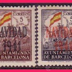 Sellos: BARCELONA 1941 NAVIDAD, EDIFIL Nº SH31 Y 32 * *. Lote 32698907