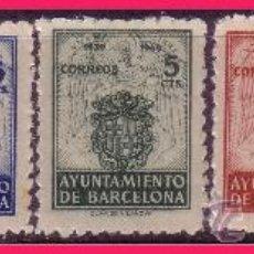 Sellos: BARCELONA 1944 ESCUDO NACIONAL Y DE LA CIUDAD, EDIFIL Nº 55 A 59 * *. Lote 32699118