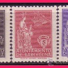 Sellos: BARCELONA 1944 VIRGEN DE LA MERCED, EDIFIL Nº SH62 A SH64 * *. Lote 32699236