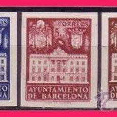 Sellos: BARCELONA 1942 FACHADA DEL AYUNTAMIENTO, EDIFIL Nº 33S A 37S (*). Lote 32705117