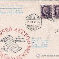 Sellos: ESPAÑA. Lote 32778786