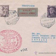 Sellos: ESPAÑA. Lote 32778823