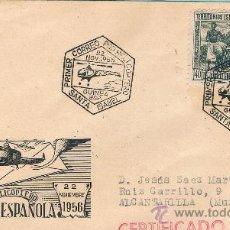 Sellos: GUINEA ESPAÑOLA. Lote 32778908