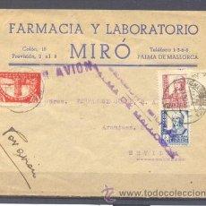 Sellos: 1938.- PALMA DE MALLORCA A SEVILLA. Lote 32801151