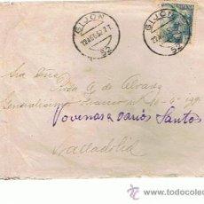 Selos: FRANCO CIRCULADO 1952 DE GIJON ASTURIAS A VALLADOLID. Lote 32926709