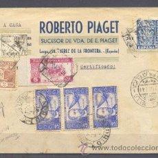 Sellos: 1944.- MADRID A JEREZ DE LA FRONTERA. Lote 33205359