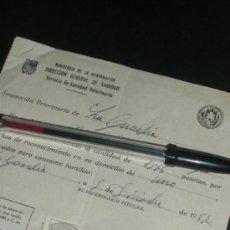 Sellos: CONSEJO GENERAL DE COLEGIOS VETERINARIOS, 0,25 PTS, EN SOPORTE.. Lote 33243039