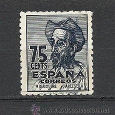 Sellos: ESPAÑA 1947, EDIFIL, Nº 1013*, IV CENTENARIO DEL NACIMIENTO DE CERVANTES. FIJASELLOS . Lote 33366700