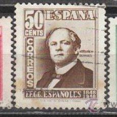 Sellos: EDIFIL 1037/9, CENTENARIO DEL FERROCARRIL, USADOS. Lote 33403033