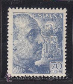 ESPAÑA 1949 - 1953 EDIFIL 1055 CID Y GENERAL FRANCO, NUEVO SIN FIJASELLOS (Sellos - España - Estado Español - De 1.936 a 1.949 - Nuevos)