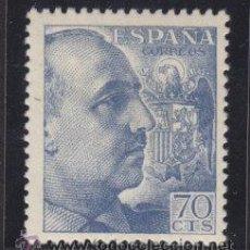 Sellos: ESPAÑA 1949 - 1953 EDIFIL 1055 CID Y GENERAL FRANCO, NUEVO SIN FIJASELLOS. Lote 33986008