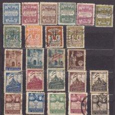 Sellos: BARCELONA 1929 - 1945, USADOS. Lote 34003106