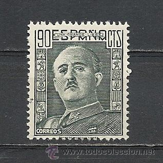 ESPAÑA 1946-1947, EDIFIL Nº 1000**, GENERAL FRANCO (Sellos - España - Estado Español - De 1.936 a 1.949 - Nuevos)