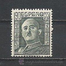 Sellos: ESPAÑA 1946-1947, EDIFIL Nº 1000**, GENERAL FRANCO. Lote 34057165