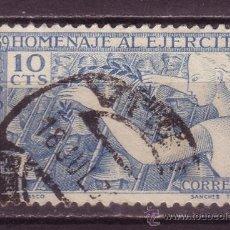 Sellos: ESPAÑA 887 - AÑO 1939 - HOMENAJE AL EJÉRCITO. Lote 34647998