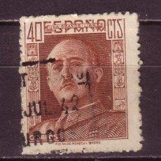 Sellos: ESPAÑA 953 - AÑO 1942 - GENERAL FRANCO. Lote 244775165