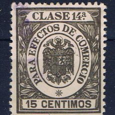 Sellos: TIMBRE 0.15 PTS CLASE 14 PARA EFECTOS DE COMERCIO . Lote 34756517