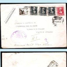 Sellos: 1939. CARTA TRICOLOR CERTIFICADA DE MADRID A PARÍS Y ETIQUETA DE CENSURA EN REVERSO.. Lote 35422523