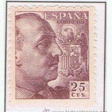Sellos: FRANCO DENTADO GRUESO 1940 EDIFIL 923 NUEVO** . Lote 35585416