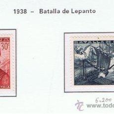 Sellos: BATALLA DE LEPANTO 1938 EDIFIL SH862-863 NUEVOS** SERIE COMPLETA VALOR 2016 CATALOGO 68.- EUROS. Lote 35597207