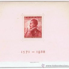 Sellos: BATALLA DE LEPANTO 1938 EDIFIL 862 NUEVO** . Lote 35597299
