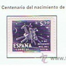 Sellos: CENTENARIO DE CERVANTES 1947 EDIFIL 1012-4 NUEVOS** SERIE COMPLETA . Lote 35622923