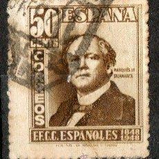 Sellos: 1037 50 CENTIMOS MARQUES DE SALAMANCA / CENTENARIO DEL FERROCARRIL. Lote 35627758