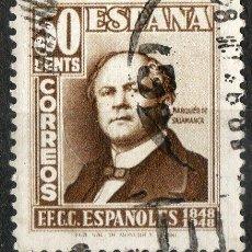 Sellos: 1037 50 CENTIMOS MARQUES DE SALAMANCA / CENTENARIO DEL FERROCARRIL. Lote 35627788