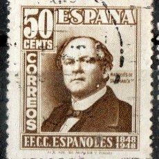 Sellos: 1037 50 CENTIMOS MARQUES DE SALAMANCA / CENTENARIO DEL FERROCARRIL. Lote 35627802