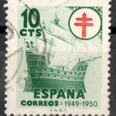 Sellos: 1067 10 CTS PRO TUBERCULOSOS 1949. Lote 35632531
