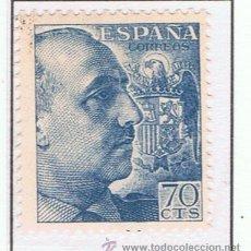 Sellos: FRANCO 1949 EDIFIL 1055 NUEVO** VALOR 2012 CATALOGO 43 EUROS . Lote 35665297